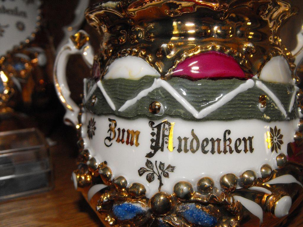 Сувенир из Германии