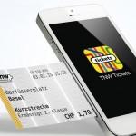 Как пользоваться электронным билетом на поезд?