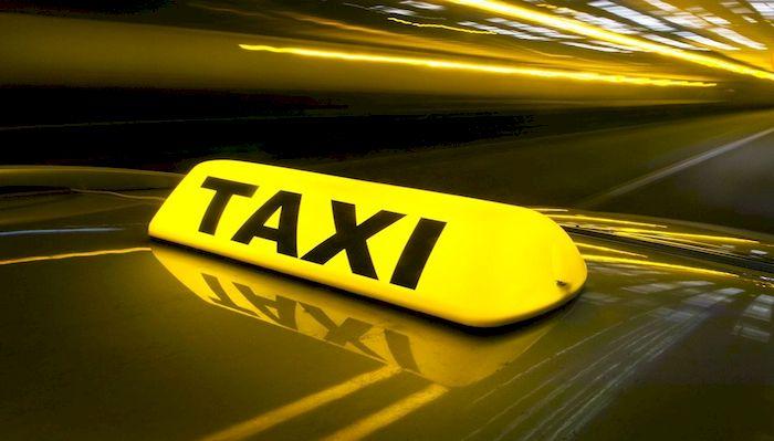 Такси в аэропорт по фиксированной цене