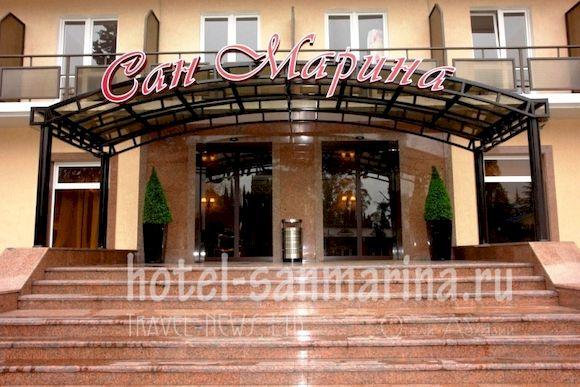 Сан-Марина, отель в Абхазии, фото