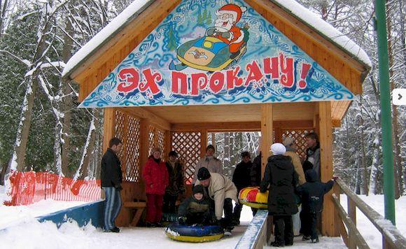Снегири, дом отдыха в Подмосковье, фото