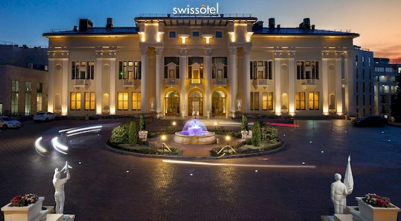 Swissotel Resort Сочи Камелия, отель в Сочи, фото