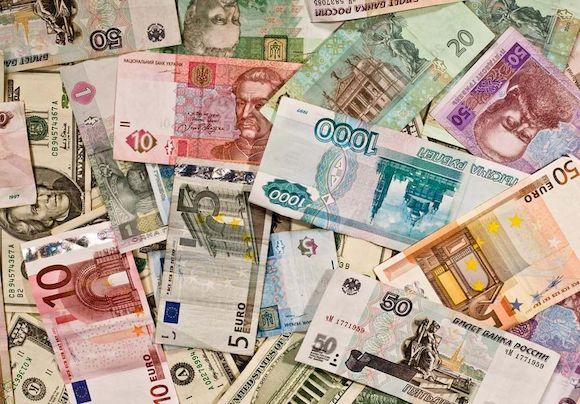 Деньги в путешествии, обменник