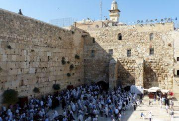 Стена Плача в Иерусалиме, фото