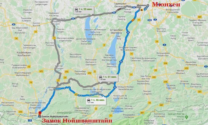 Дорога от Мюнхена до замак Нойшванштайн, карта