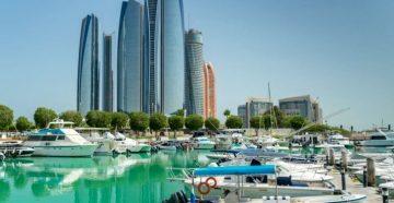 Город Абу Даби, фото