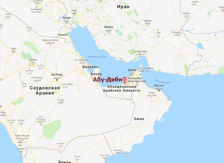 Абу даби столица какой страны