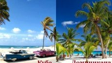 Доминикана и Куба, фото