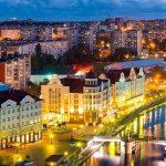 Нужен ли загранпаспорт для посещения Калининграда