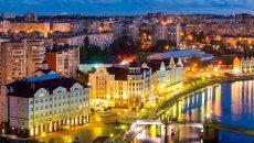 Калининград, фото