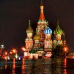 Недорогие гостиницы Москвы рядом с метро
