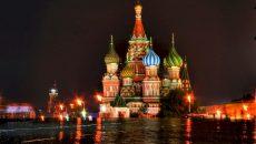 Москва, недорогие гостиницы в центре