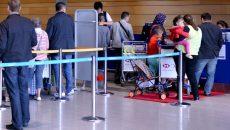 Регистрация на самолет, фото