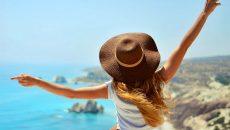 Куда съездить отдыхать летом