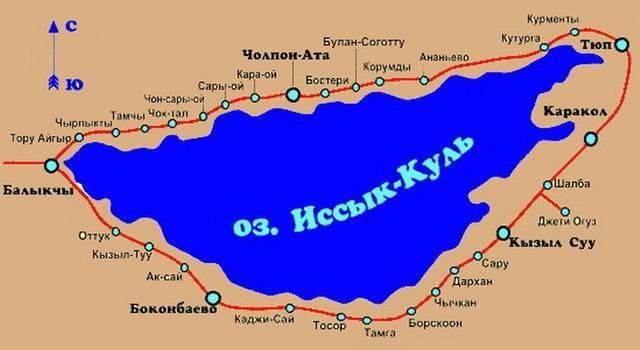 Озеро Иссык-куль на карте