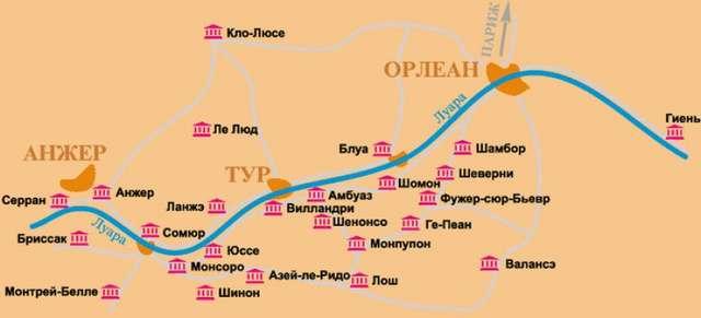 Карта замки Луары
