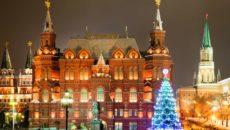 Где отметить Новый год 2021 в Москве