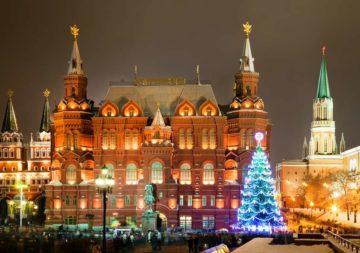 Novyj God V Moskve 2021 Meropriyatiya Tury Gde Vstretit