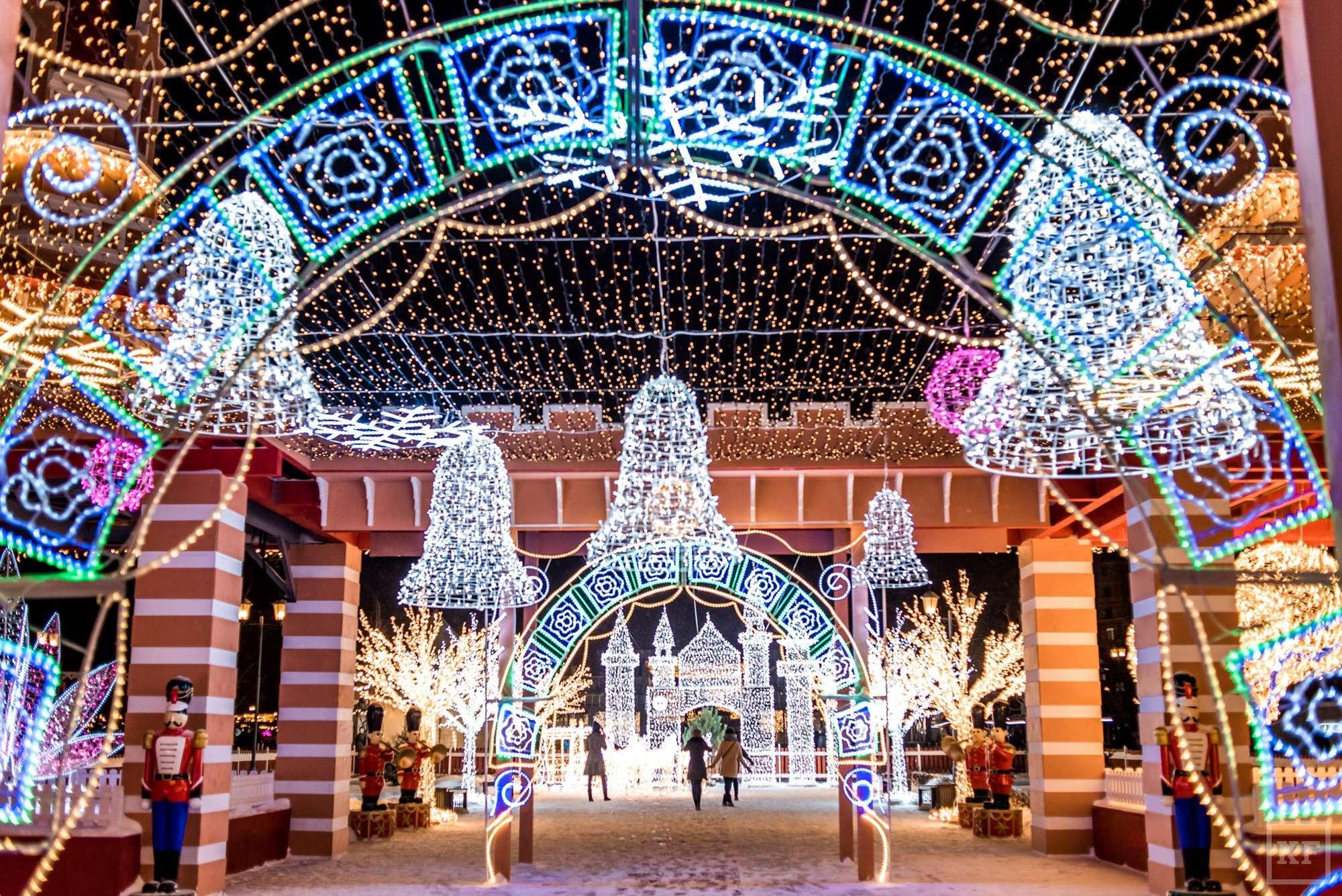 Картинки по запросу Казань Новогодняя