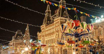 Отели в Москве на новый год