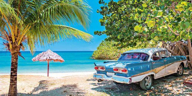 Куба в апреле