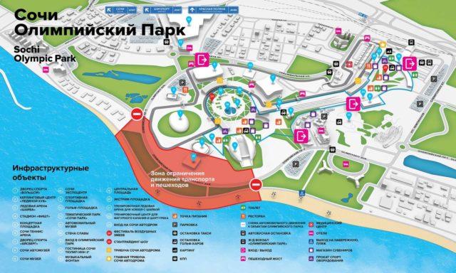 Карта Олимпийского парка в Сочи
