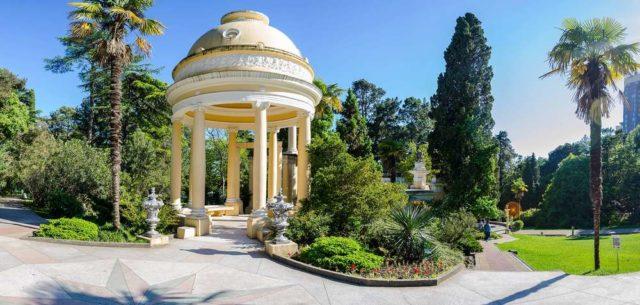 Верхний парк дендрария