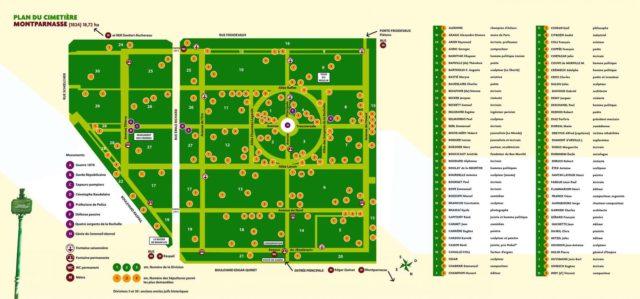 Схема кладбища Пер Лашез
