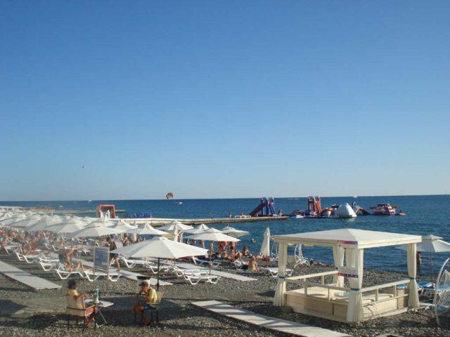 Альбатрос пляж