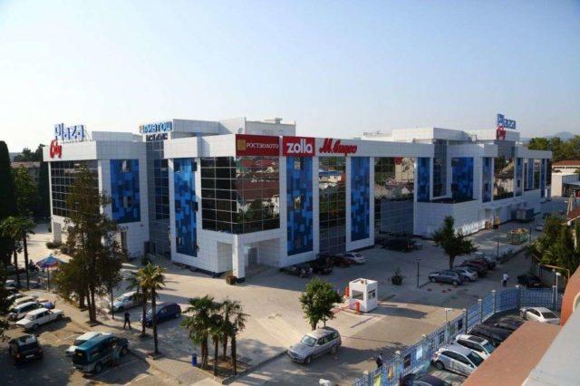 Торговый центр City plaza