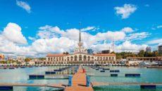 Порт в Сочи