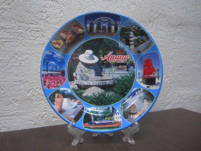 стеклянная тарелка из Анапы