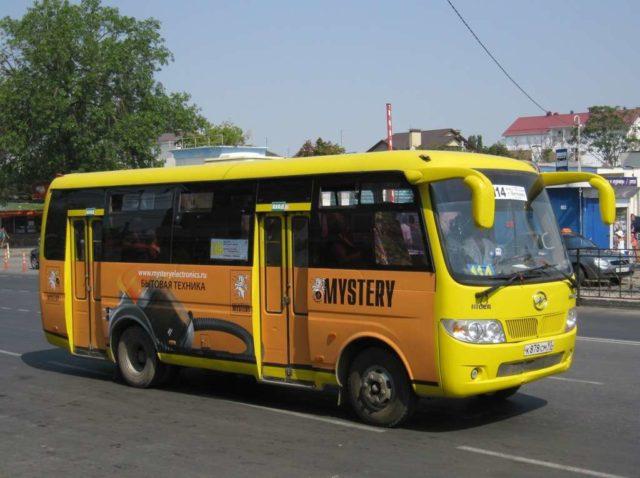 Автобусы в Анапе