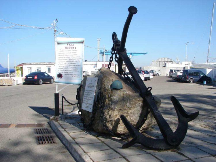 Достопримечательности морского порта в Анапе