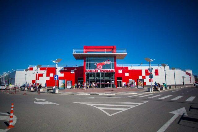 Торговый центр Красная площадь в Анапе