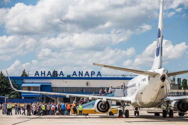 Самолет Краснодар - Анапа