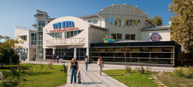 Торговый центр три кита в Анапе