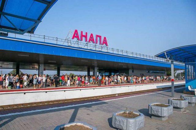 железнодорожный вокзал в Анапе