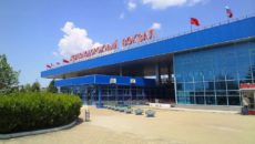 Железнодорожный вокзал Анапы