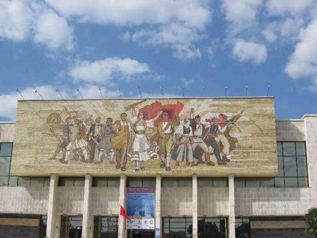 Исторический музей Тираны