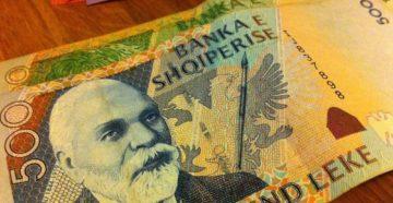 Валюта в Албании