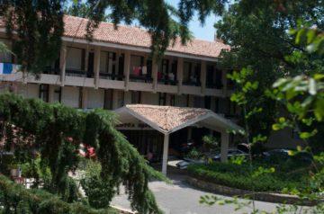 Отель Preslav
