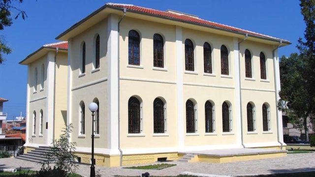 Исторический музей Поморие