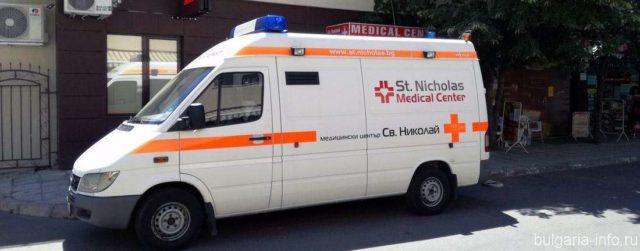Медицинская помощь в Болгарии