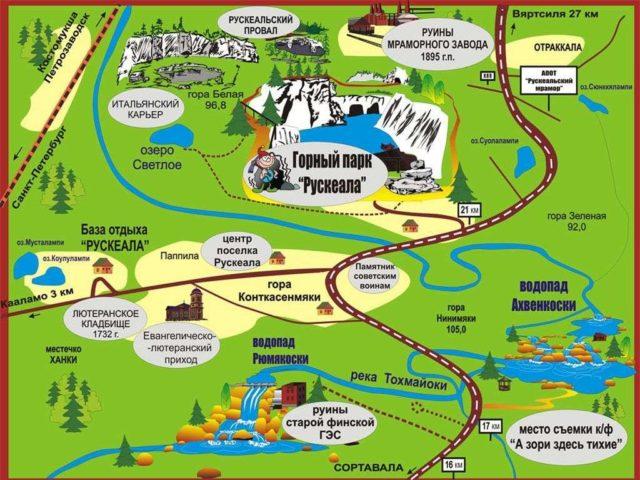 карта парка Рускеала