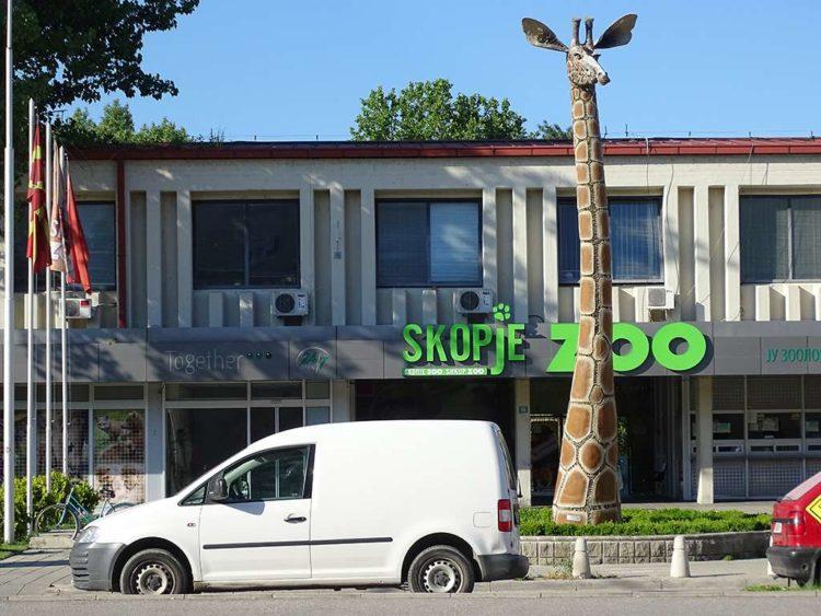 Зоопарк в Скопье
