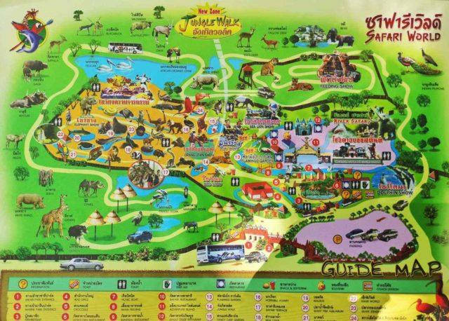 Карта Сафари парка