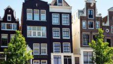 Отели Амстердама в центре города
