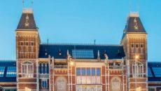 Музей Рейксмузеум в Амстердаме