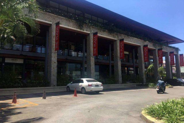 торговый центр Surin Plaza